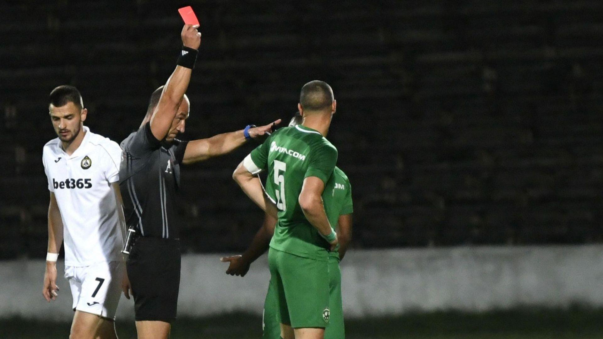 Пратиха рефер в аматьорския футбол заради червен картон срещу Лудогорец