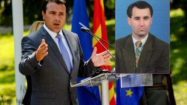 Заев се разбрал с албанците - 3 г. да е премиер, а на четвъртата - Насер Зибери