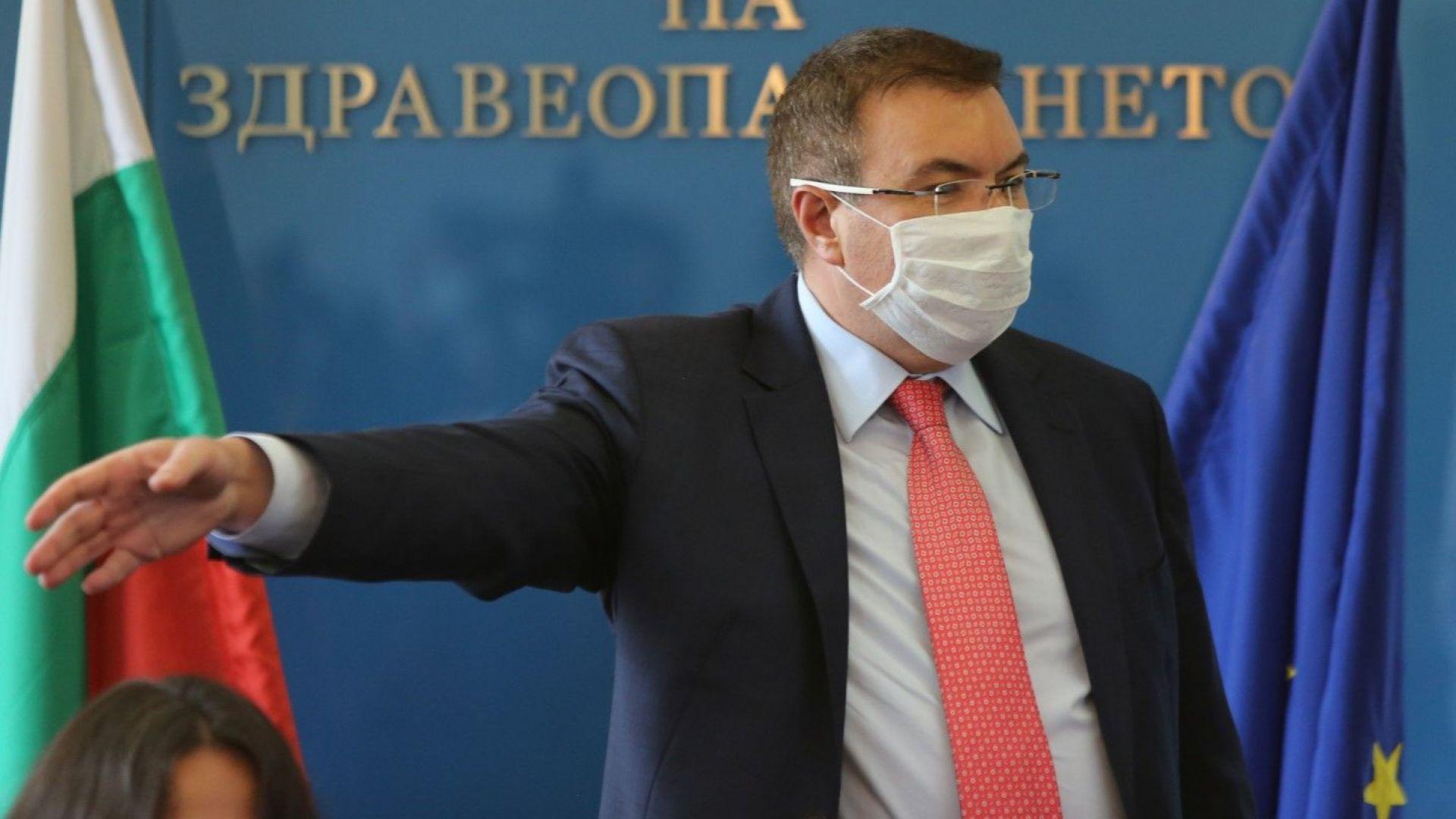 PCR-тестът след карантина отпада със заповед на здравния министър