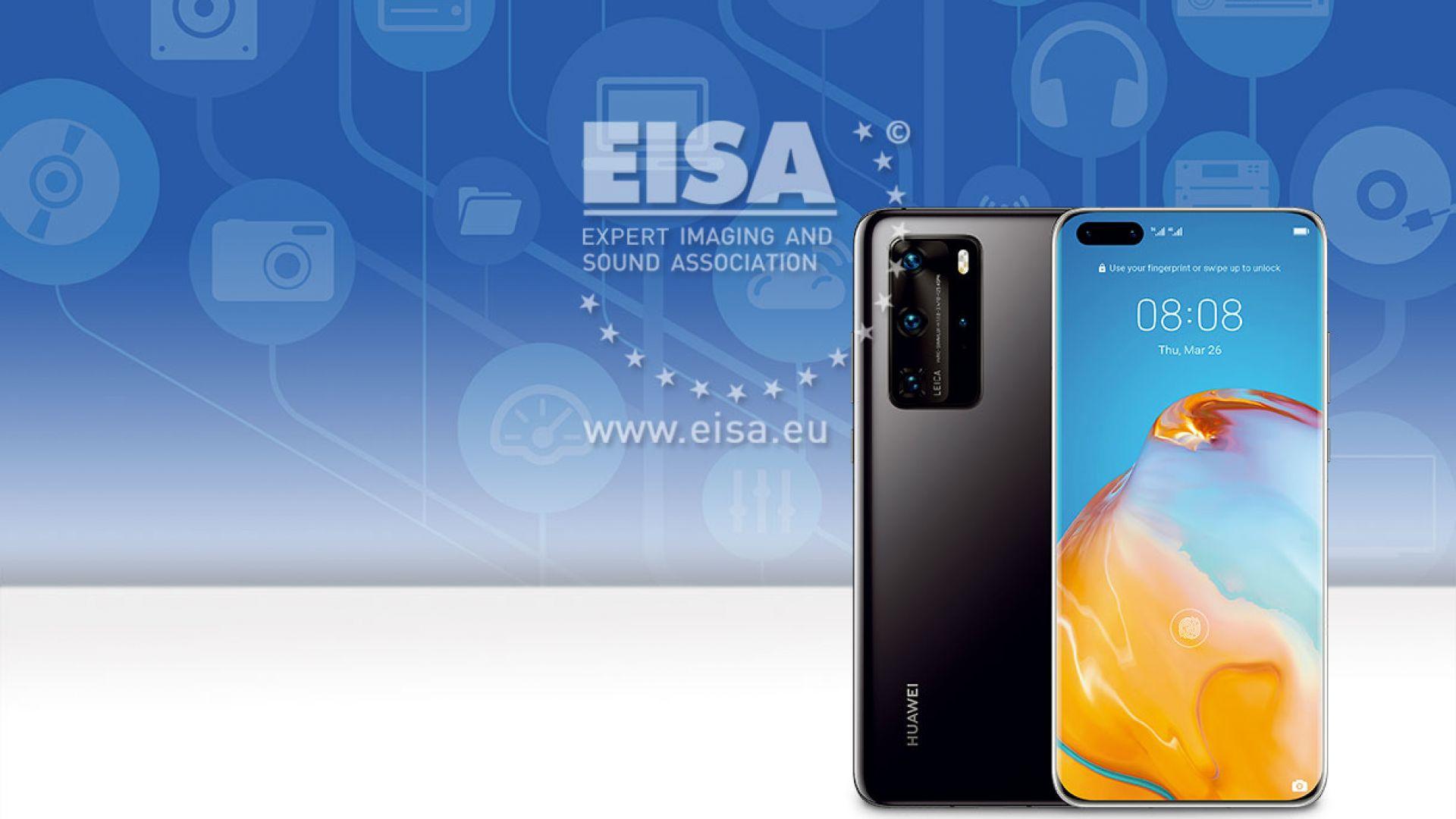 EISA награди Huawei в категориите за най-добър смартфон и часовник