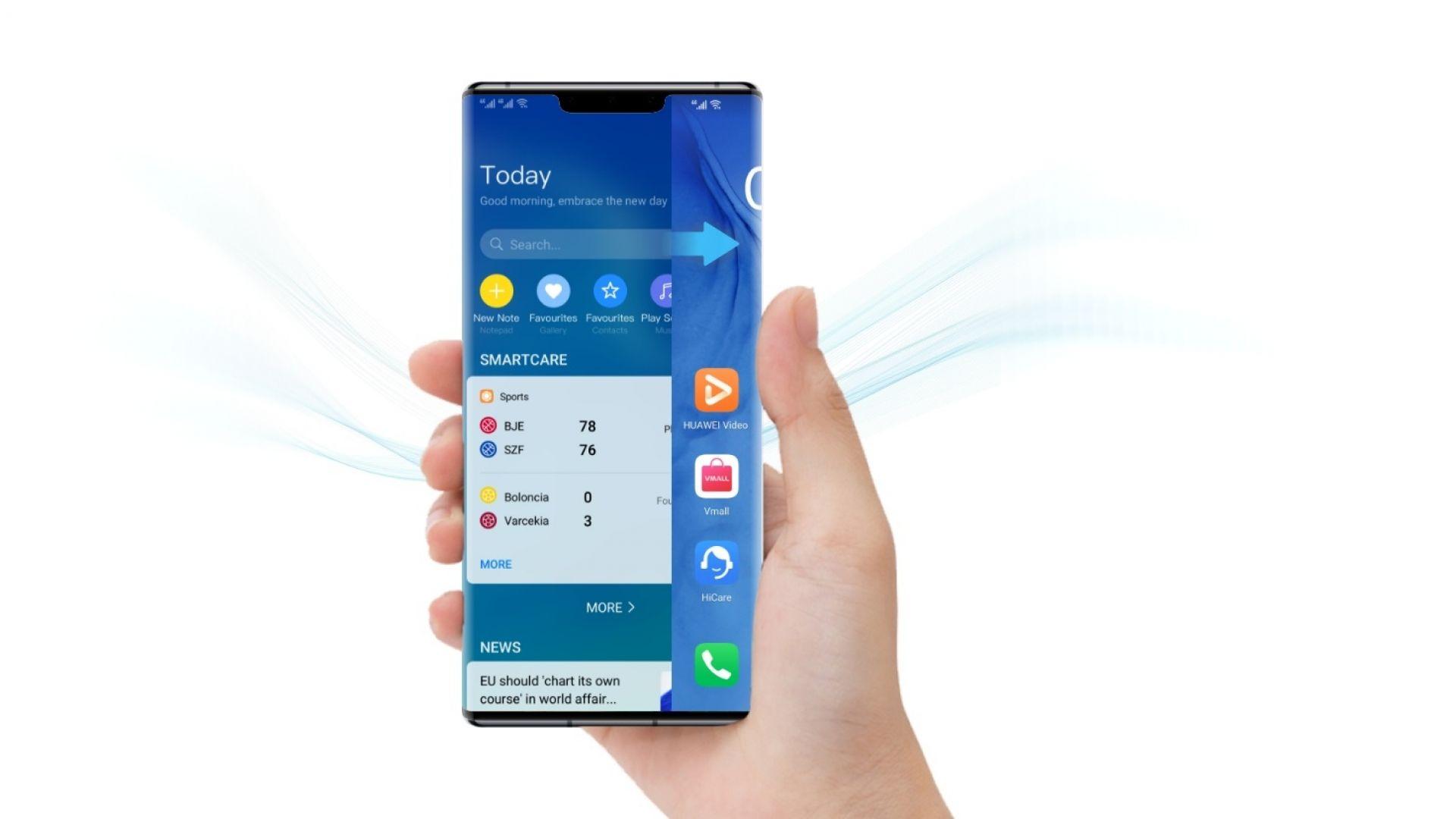"""Huawei получи световно известната награда за дизайн  """"Red Dot"""" 2020"""