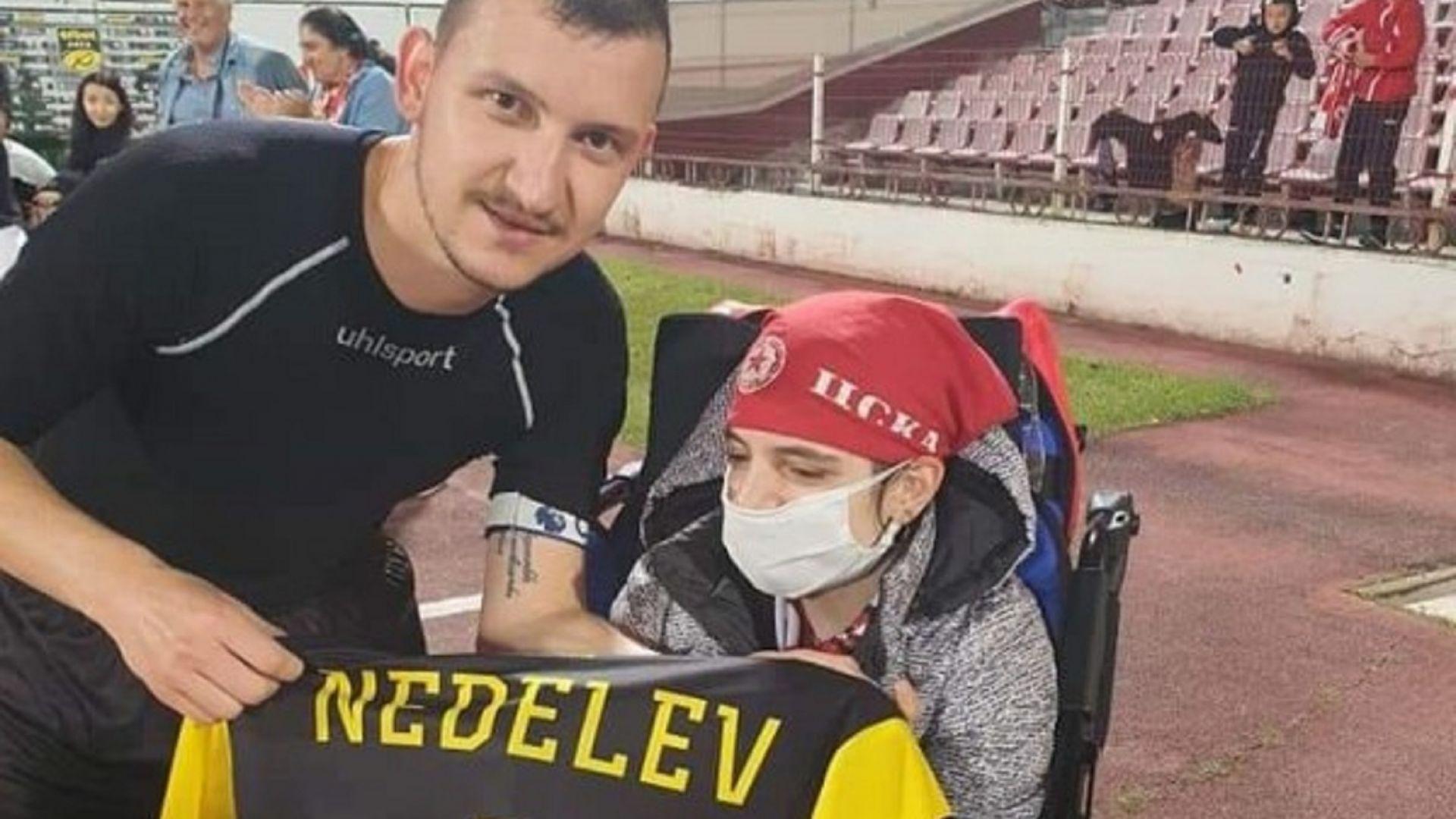 Тодор Неделев с трогателен жест към фен на ЦСКА