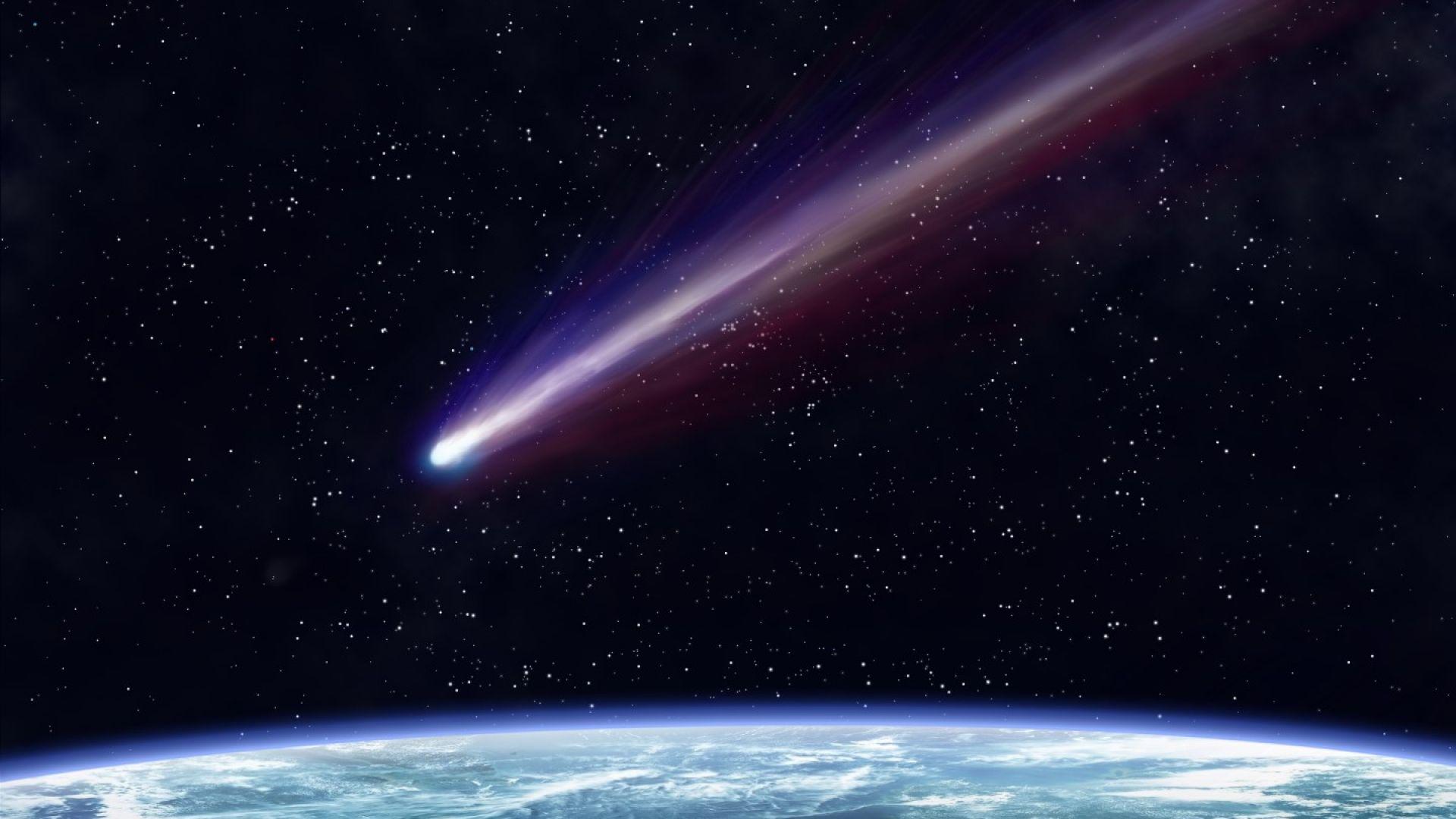 Малък астероид е преминал рекордно близо до Земята
