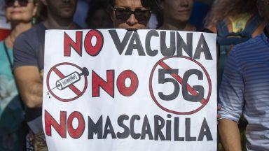 Търсенето на ваксина срещу коронавируса - новата златна треска за инвеститорите
