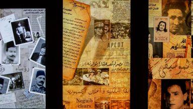 Александрийската библиотека - перлата на знанието в античността (ВИДЕО)