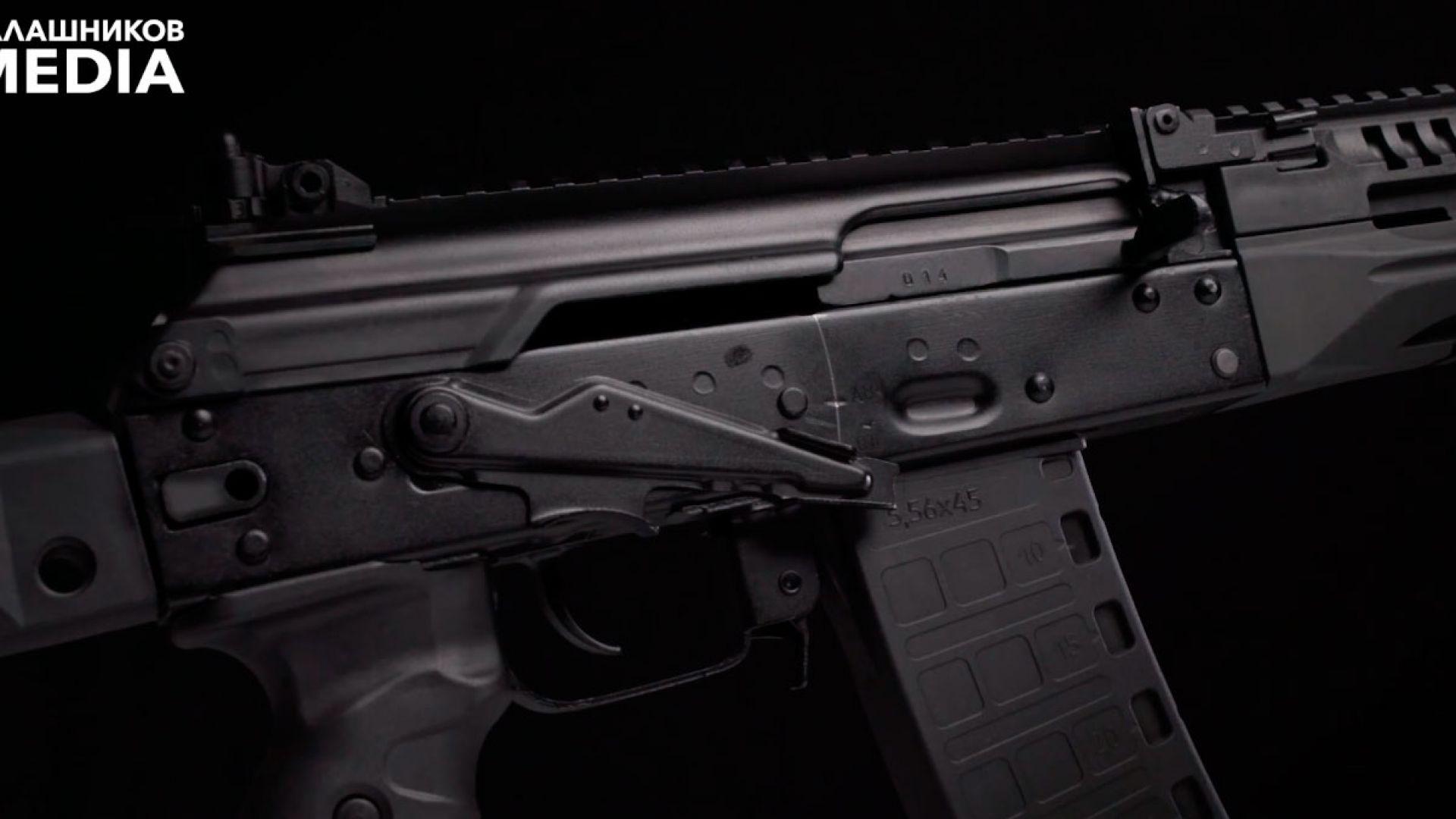 """Новият """"Калашников"""" ще стреля с патрони на НАТО"""