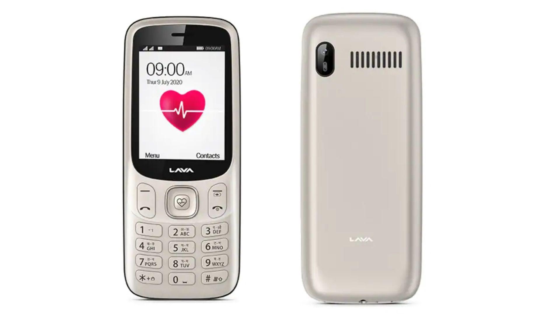 Обикновен телефон с бутони мери кръвно и пулс