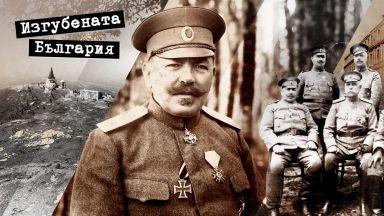 Храбър и достоен, тънещ в забрава: Генерал Алекси Попов - героят от Каймакчалан