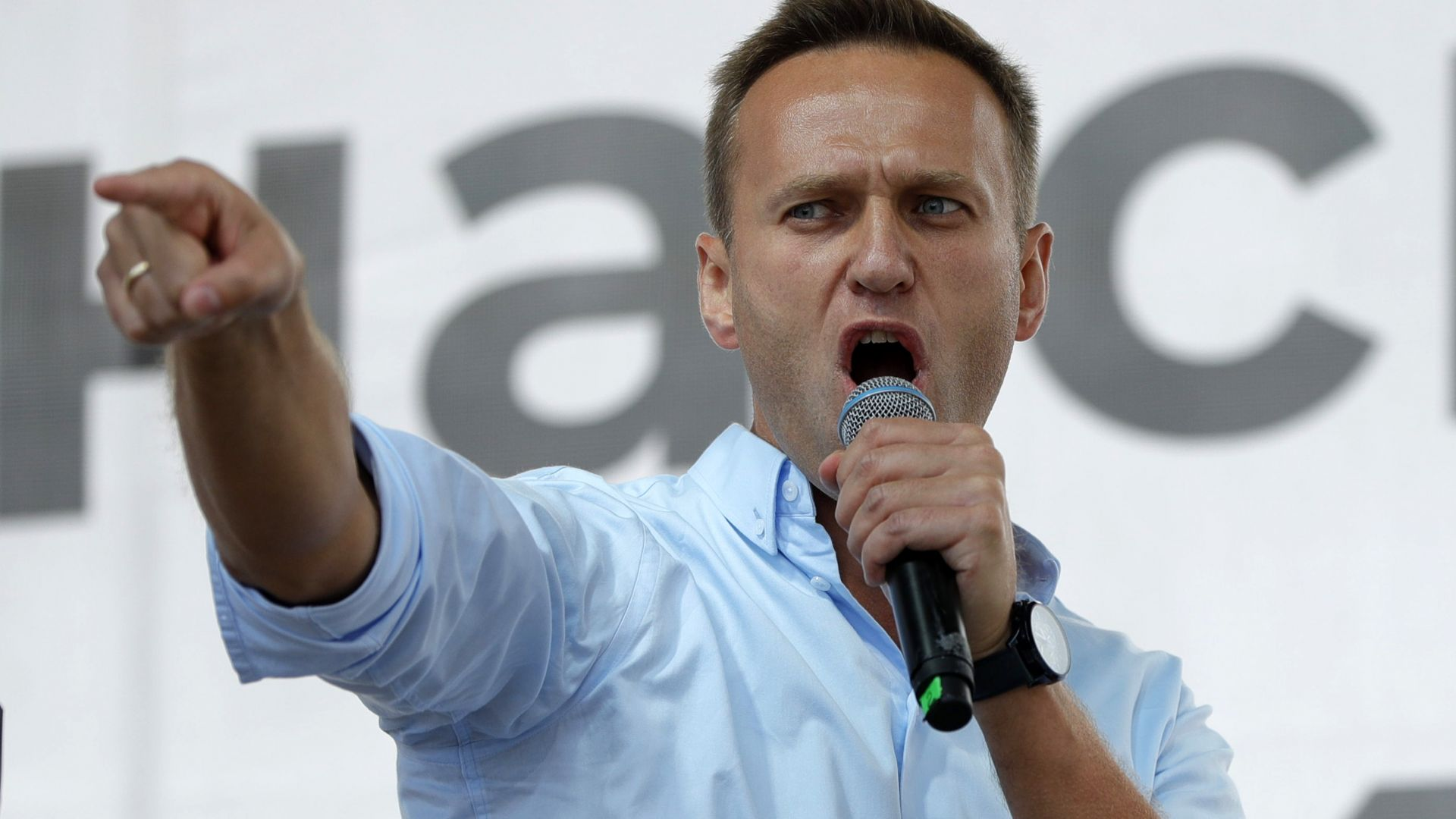 Руският съд закри партията на Навални