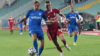 50 000 лв. чакат познавачите на българските мачове от efbet Лига