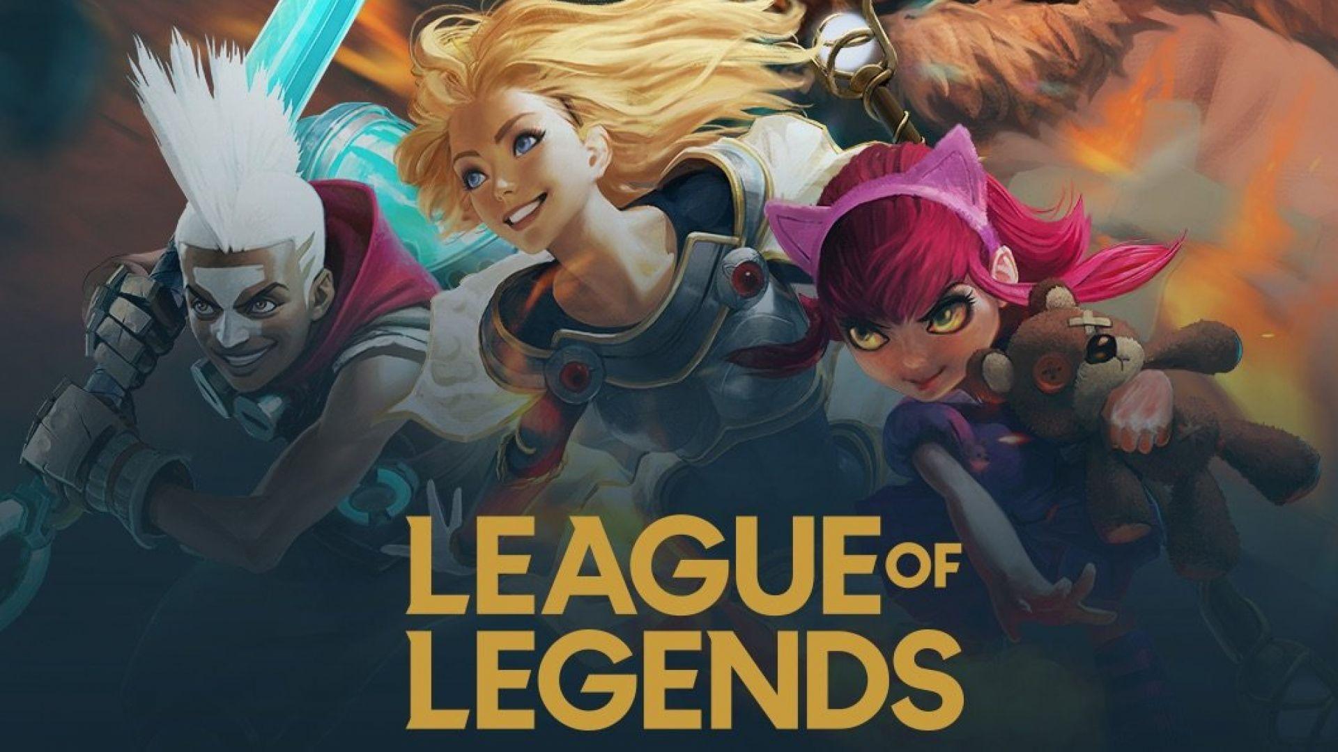 Riot Games деактивира всички чатове в League of Legends