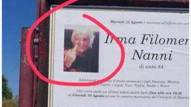Некролог на баба, показваща среден пръст, стана хит в Италия