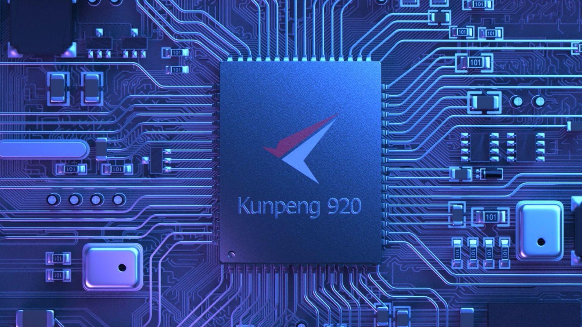 Huawei залага на собствен процесор в нов РС