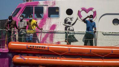 Зов за помощ от спасителния кораб на Банкси (снимки)