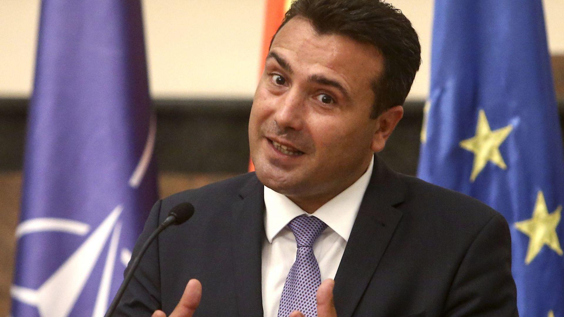 Зоран Заев: Готови сме да подпишем анекс към Договора за добросъседство