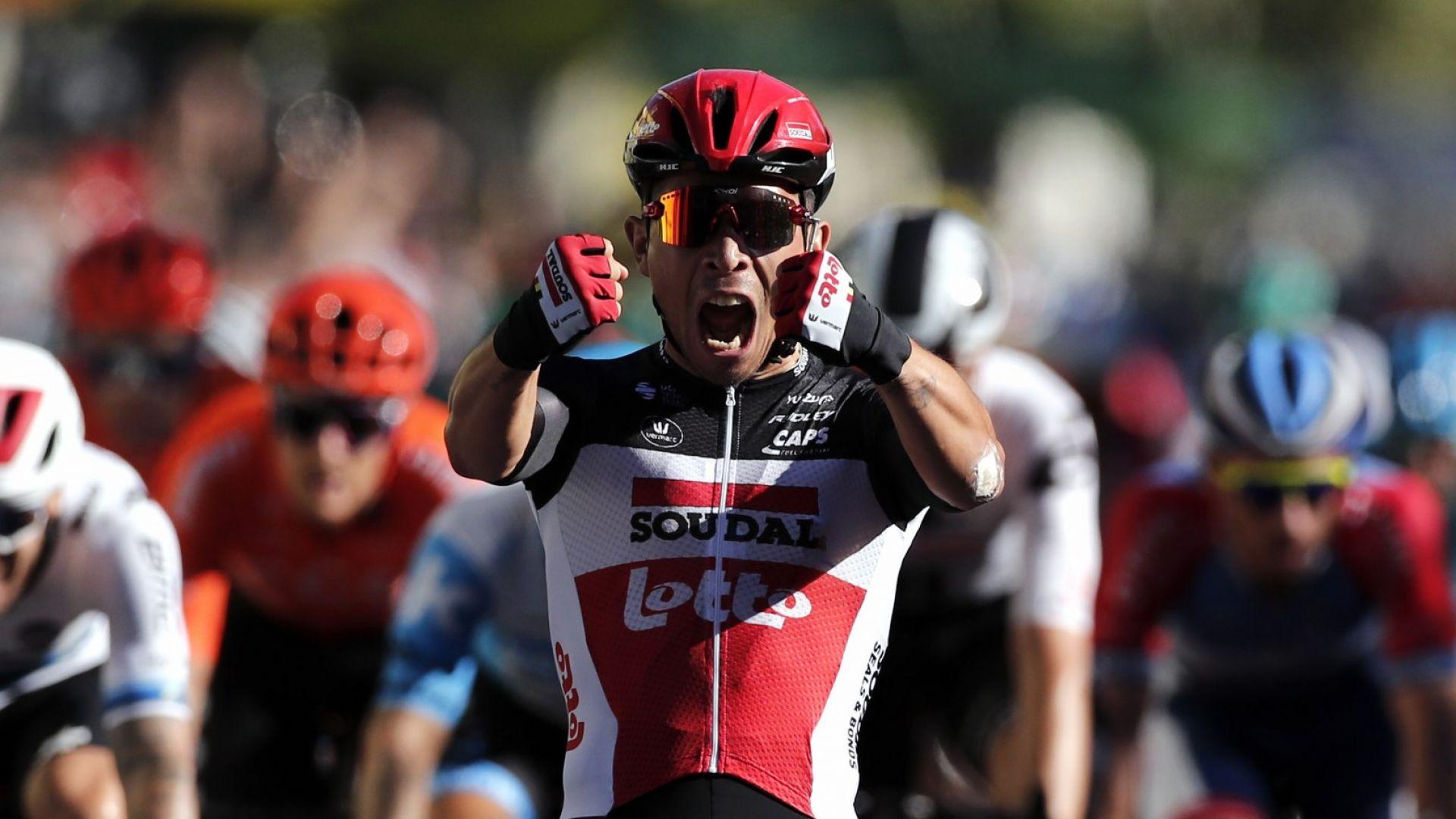 Страхотен финален спринт реши третия етап в Тура