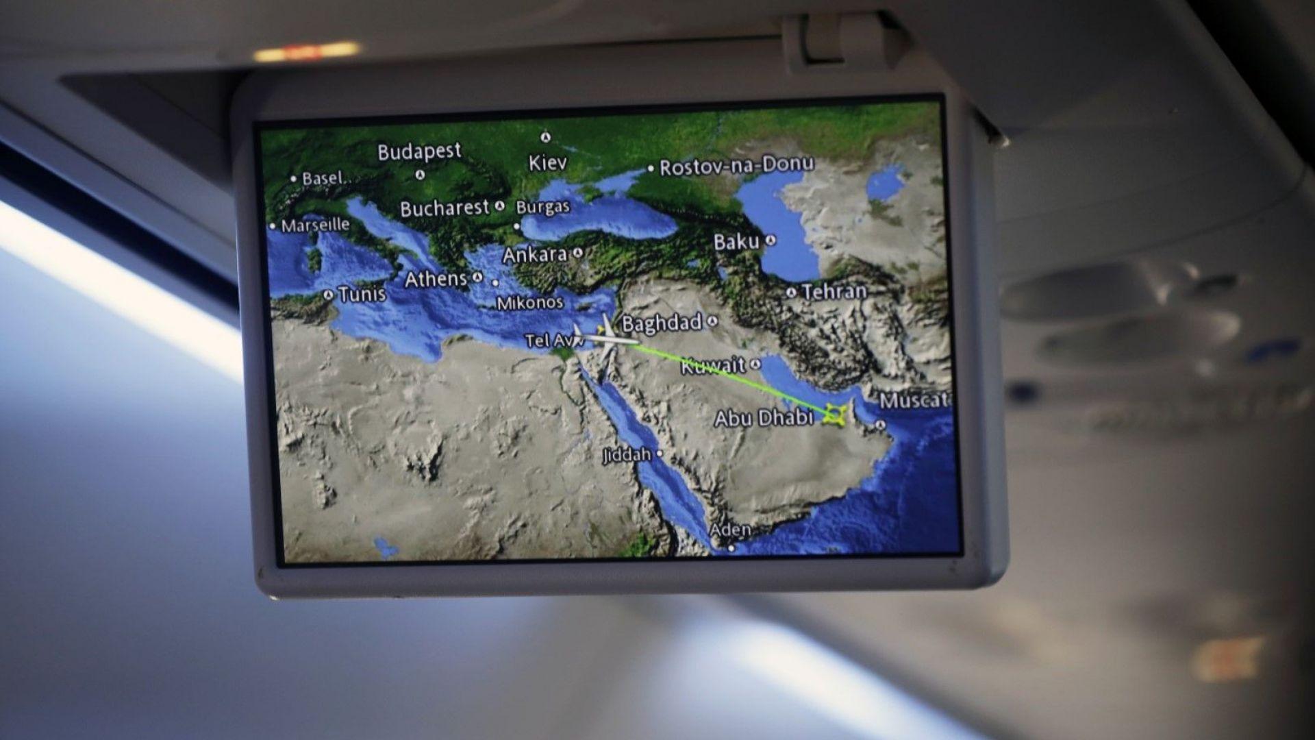 Първият директен полет: Израел и ОАЕ отвориха нова глава в политиката и бизнеса