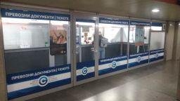 От ЦГМ предлагат: Градският транспорт в София да е с намалено работно време