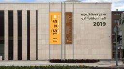 """Изложбата """"15х5"""" в Пловдив отново събира художници от различни поколения"""