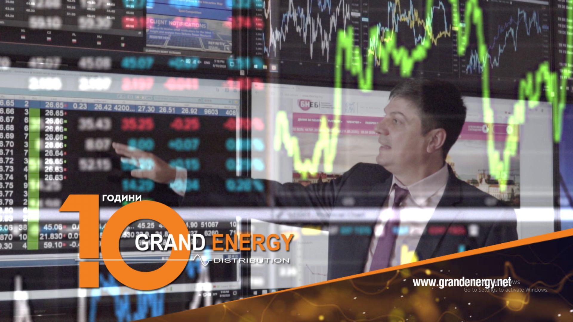 Как функционира либерализираният пазар на електронерегия