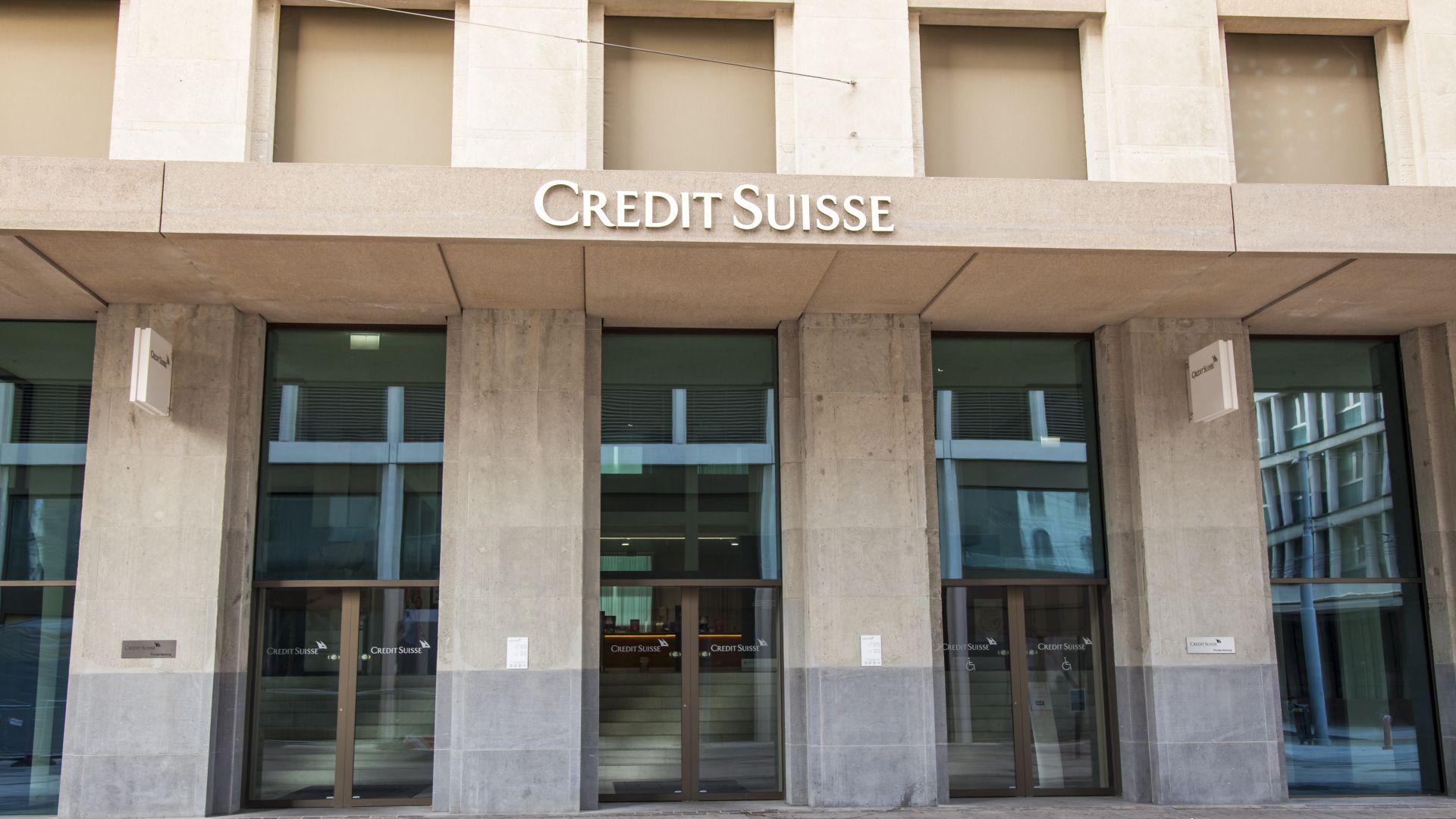 Швейцарският регулатор разследва Credit Suisse заради шпионския скандал