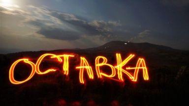 Явор Гърдев, Георги Господинов, Зуека и още 120 творци искат незабавна оставка на премиера