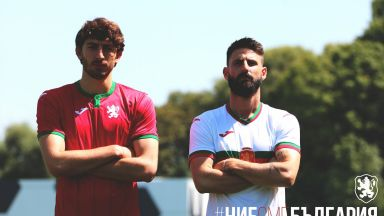 България представи новите си футболни екипи