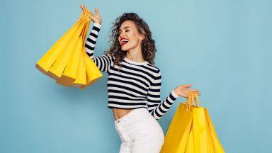 Мястото, където пазаруването не носи стрес, а презапасяването с продукти е излишно