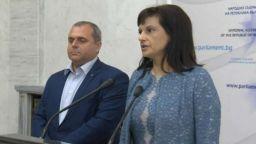 """ГЕРБ събра гласовете за нова Конституция с подкрепа от Патриотите, """"Воля"""" и независими"""
