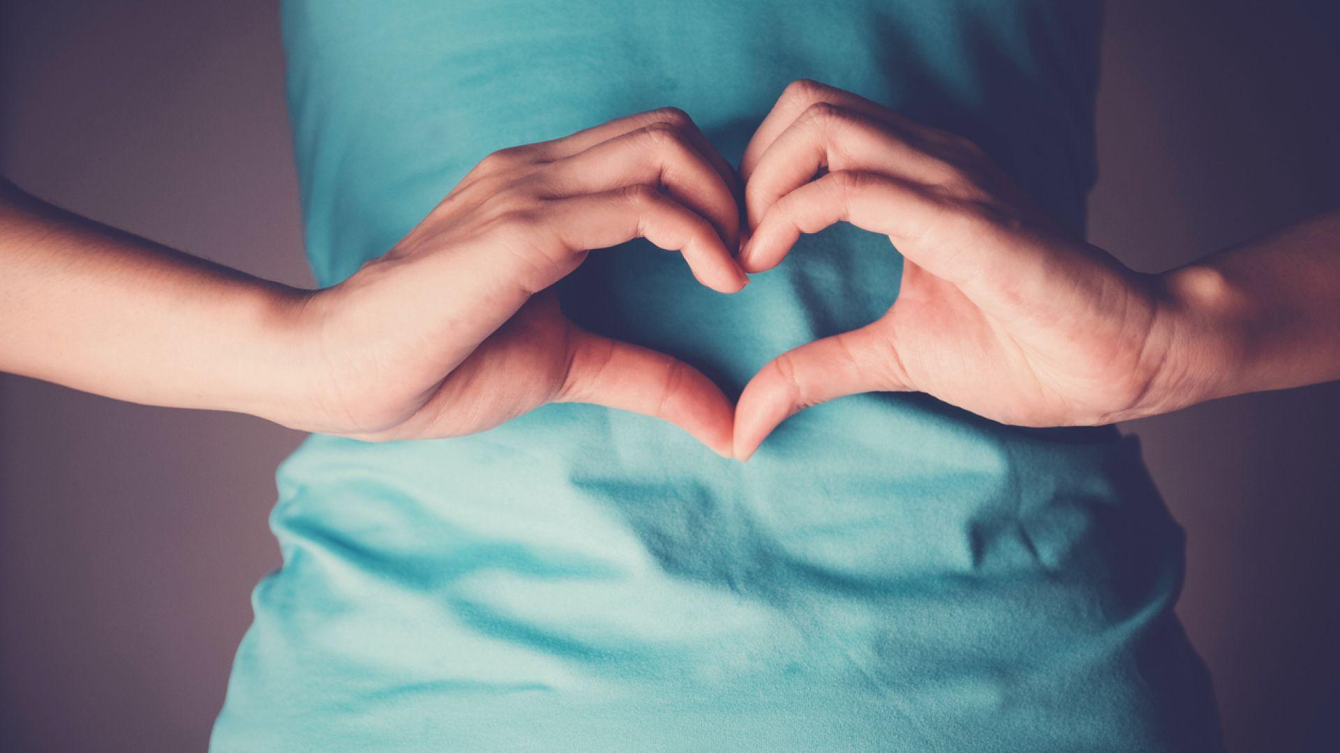 За здравето с грижа и любов