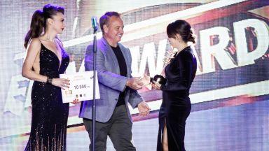 """Церемонията за връчване  на Наградите на Фондация """"Стоян Камбарев"""" по БНТ"""