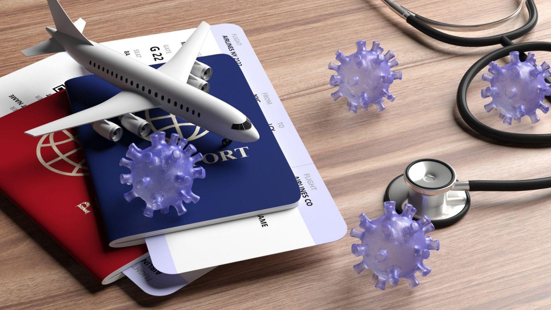 От юни с имунизационен паспорт - какво трябва да знаем за него?