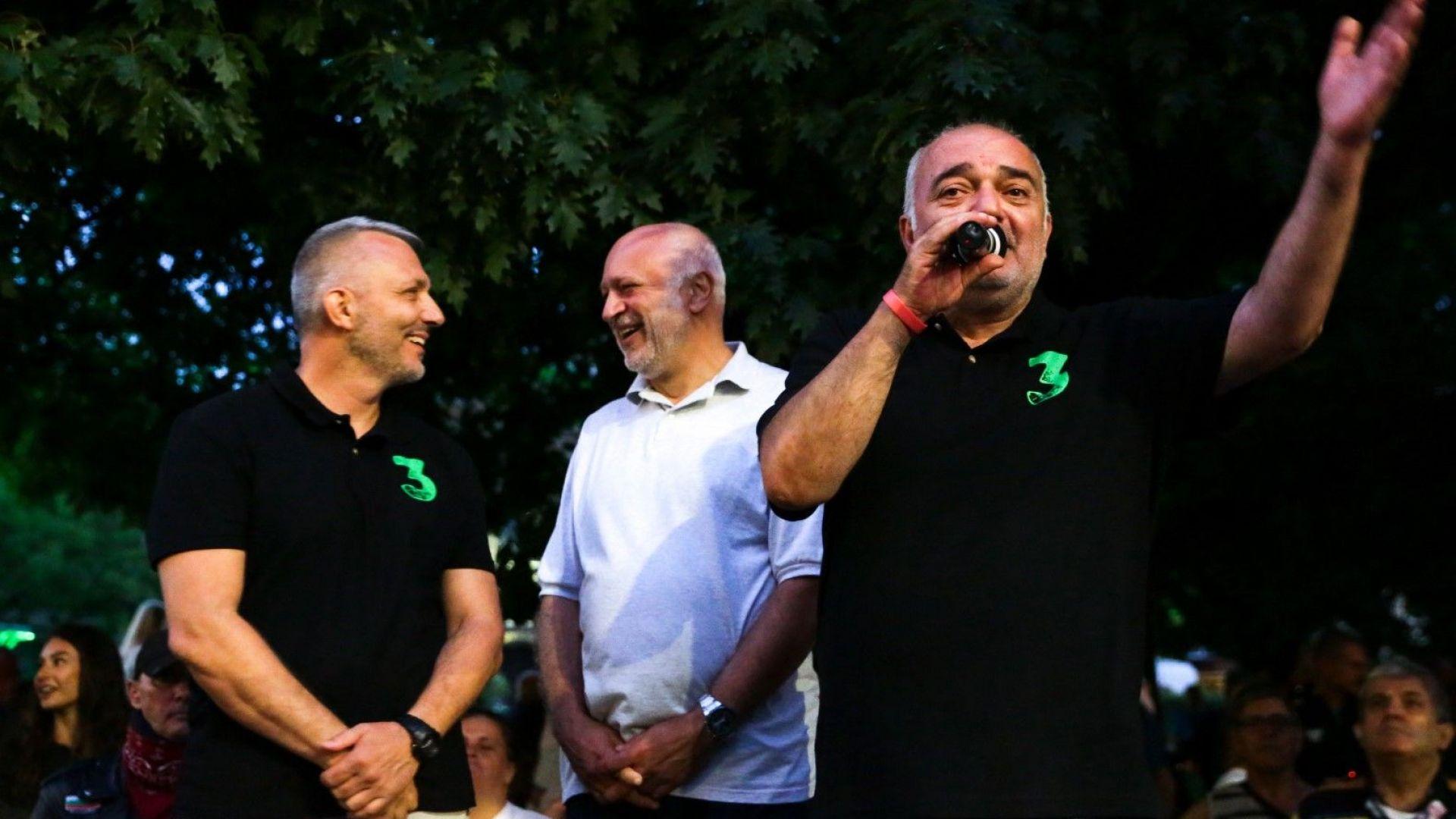 Арман Бабикян: Правим комитети в страната, които да се включат в широка коалиция