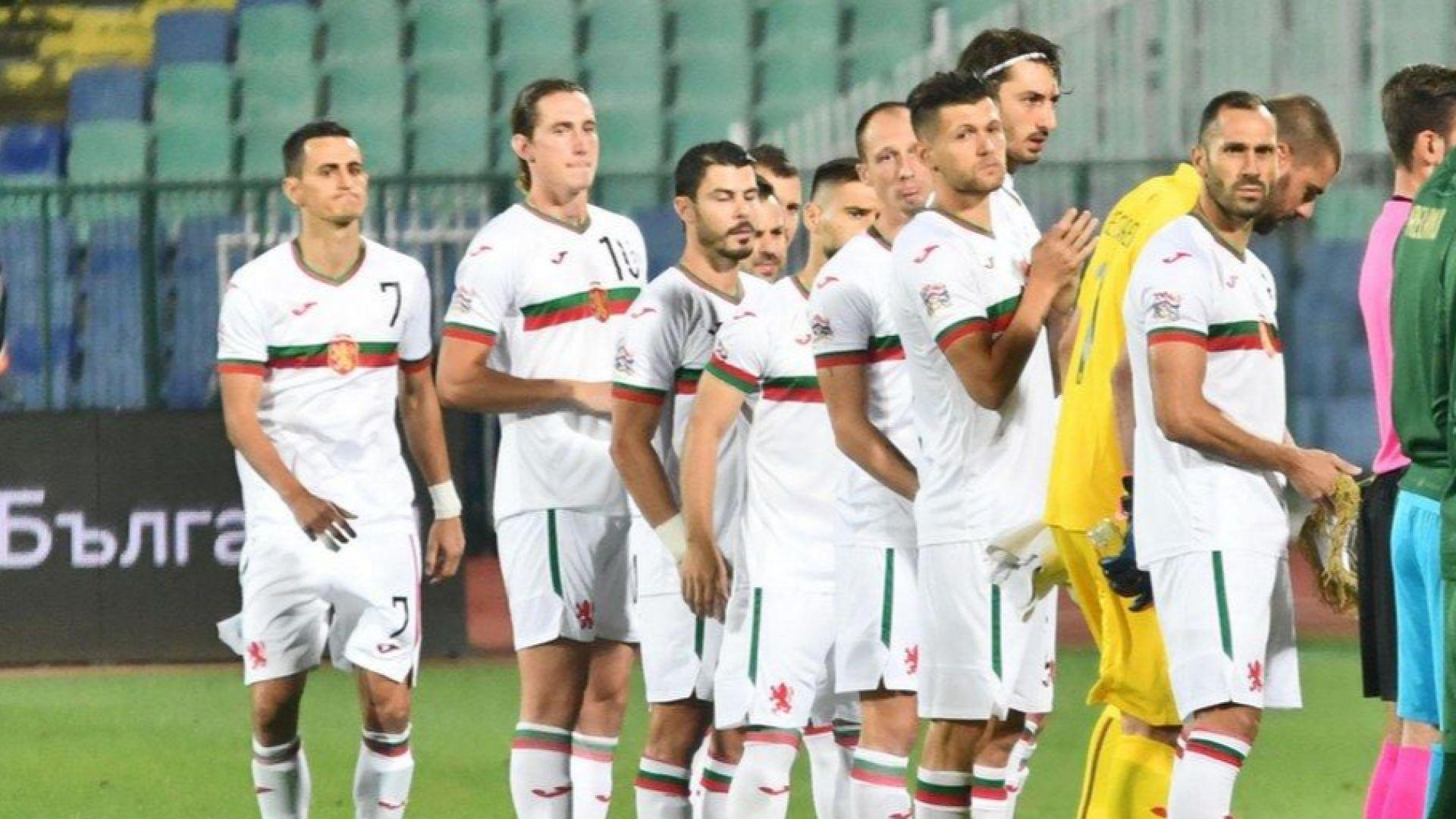 България завърши годината като предпоследна на Балканите и 68-а в света на футбол