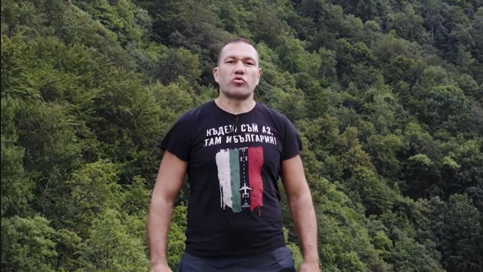 Кубрат Пулев със специално видео по повод Съединението