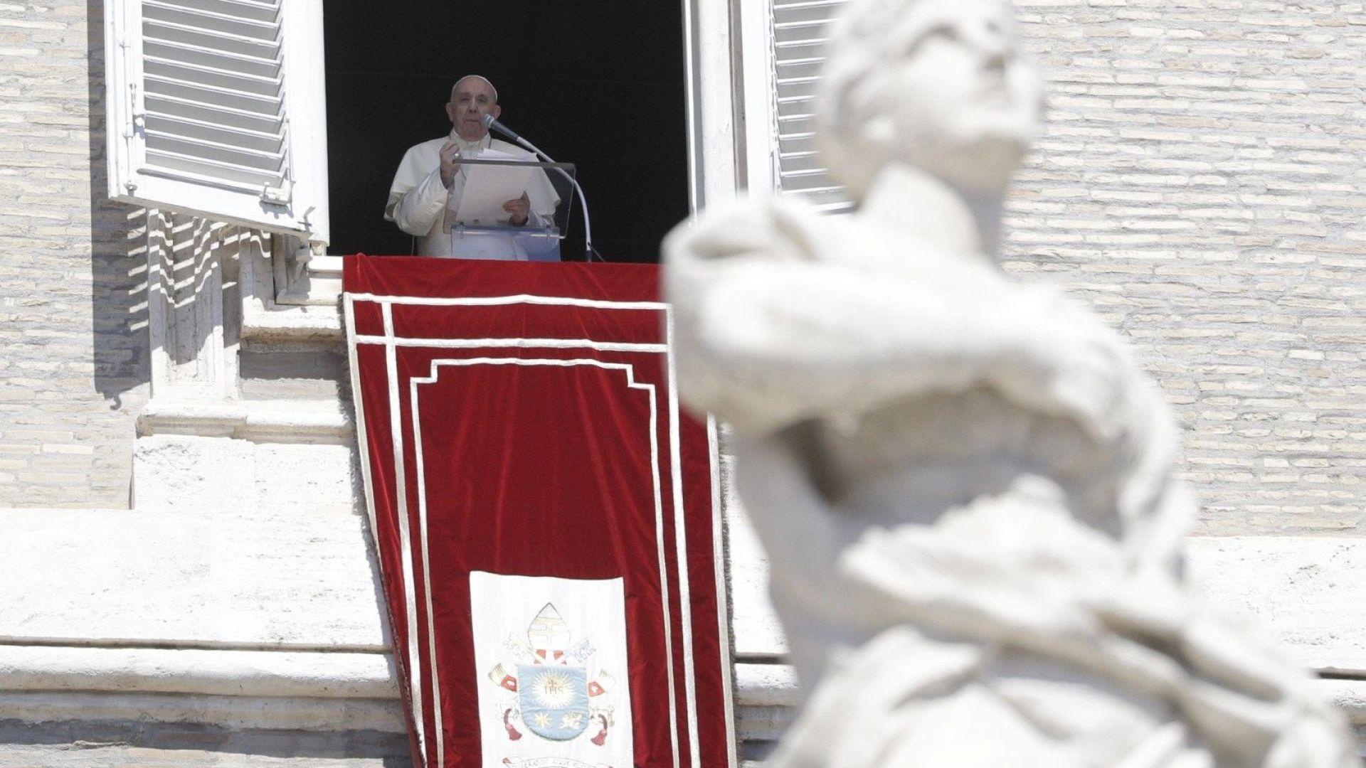 Папата призова МВФ и Световната банка да облекчат дълговете на бедните страни