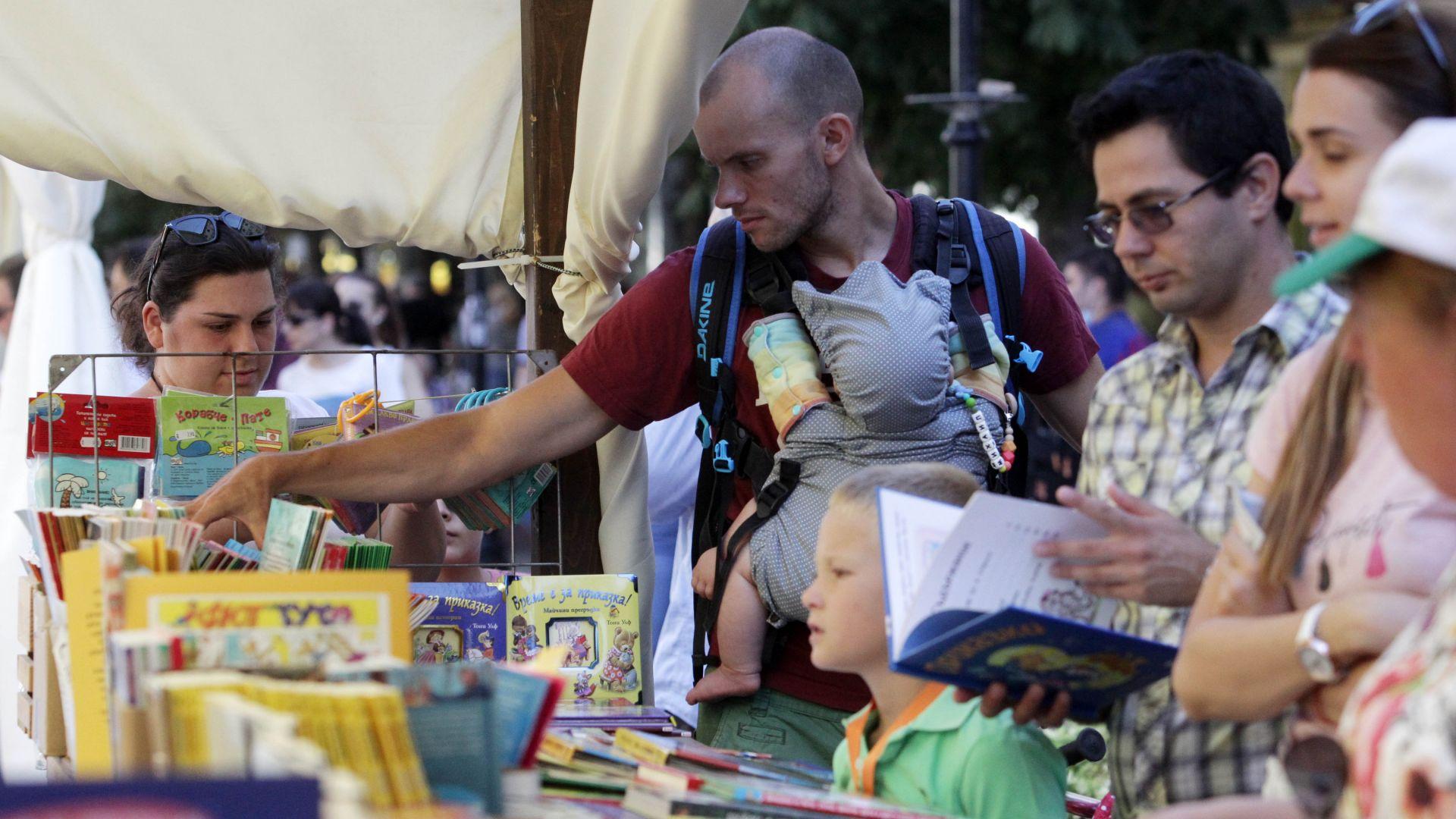Над 120 участници ще има на Пролетният базар на книгата