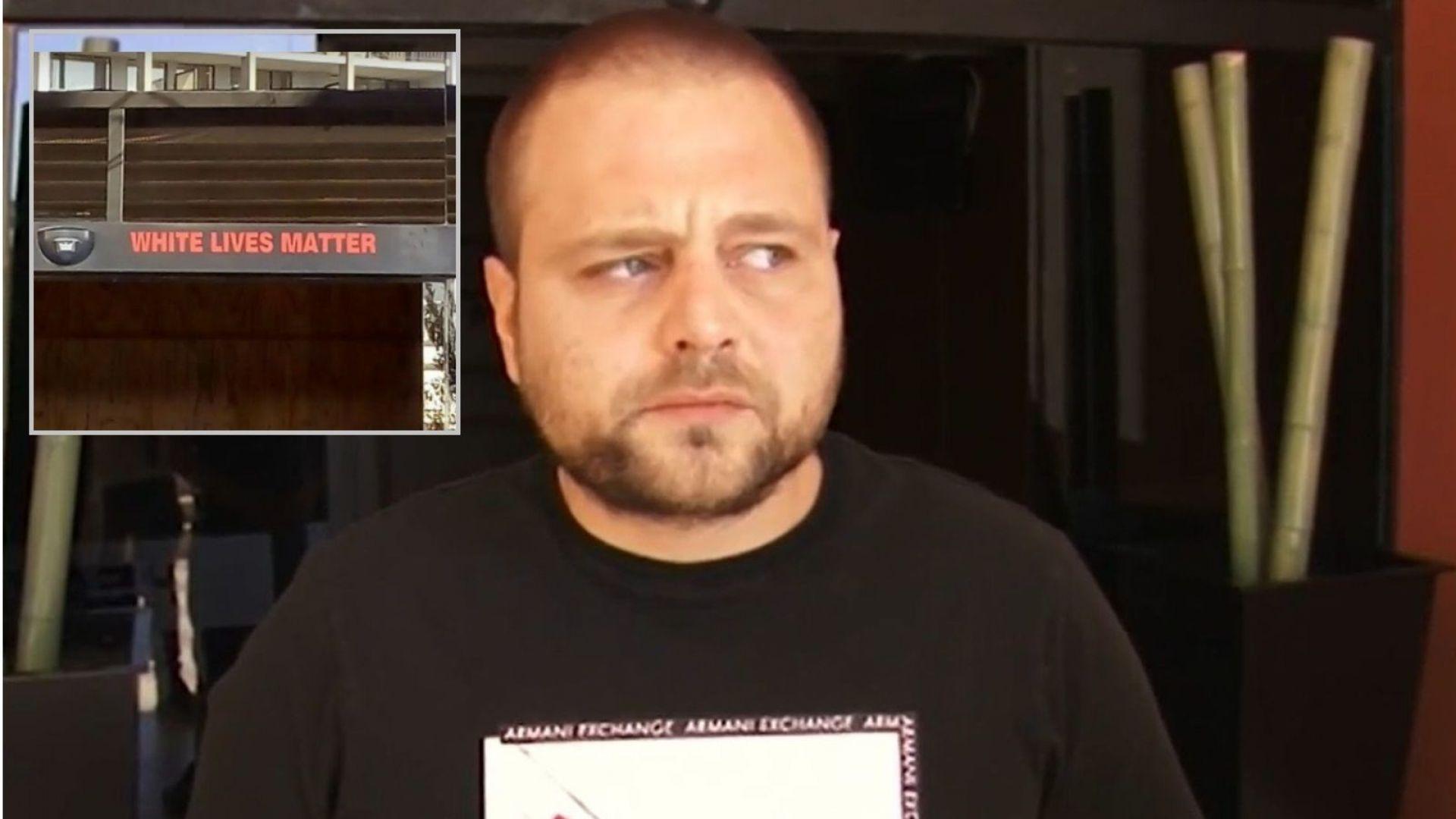 """Скандалът """"Само за бели"""": Монтаж ли е надписът и за какво съжалява Георги Славов?"""