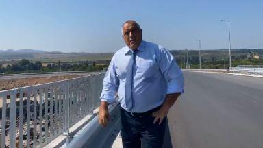 Борисов обвини мафията, че иска да свали кабинета и тръгна на проверка (видео)