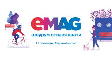 Eксклузивни предложения в първия шоурум на eMAG в София