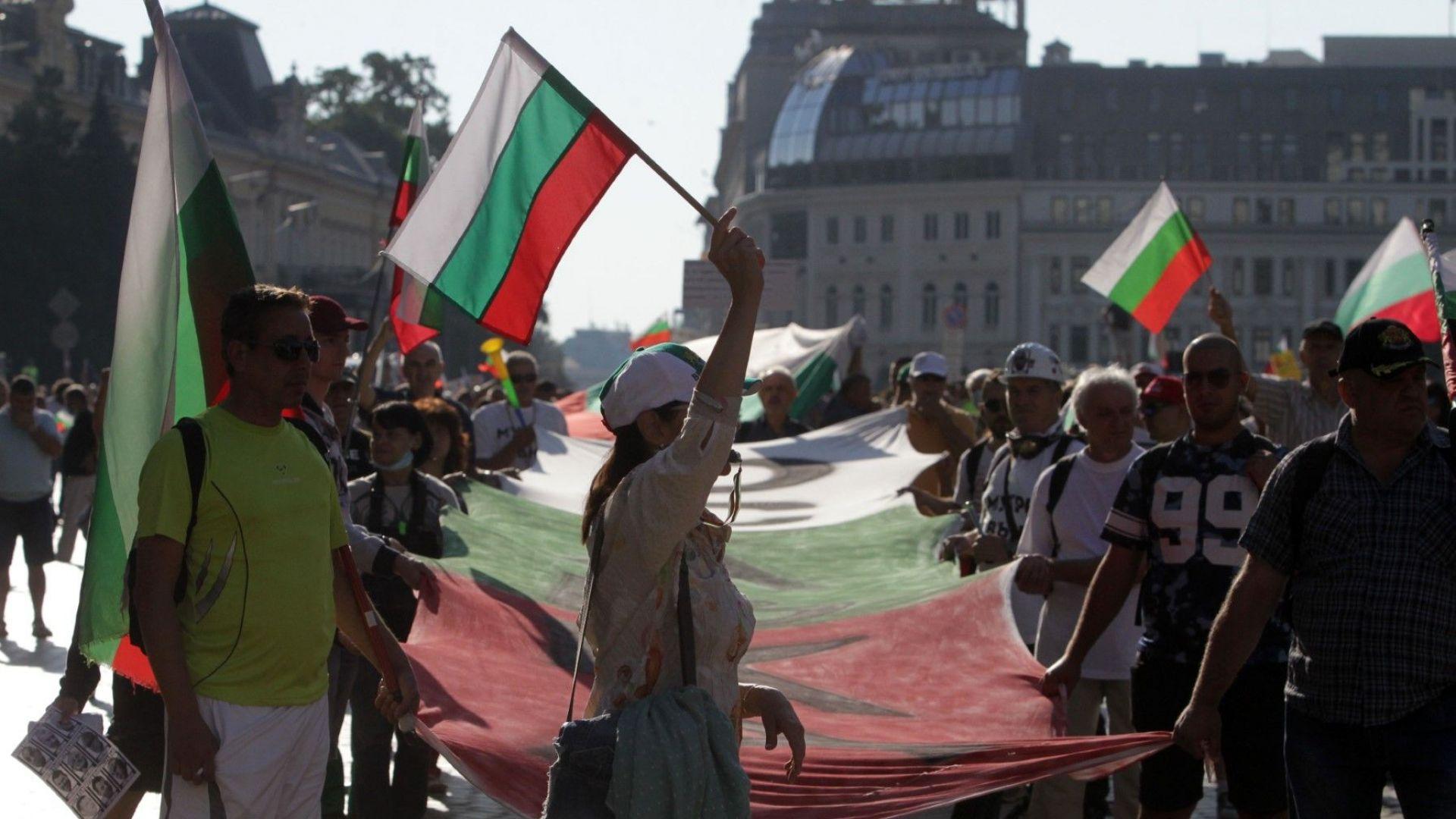 88-и ден на протести: Очерта се цел - офисите на управляващите (обновена)