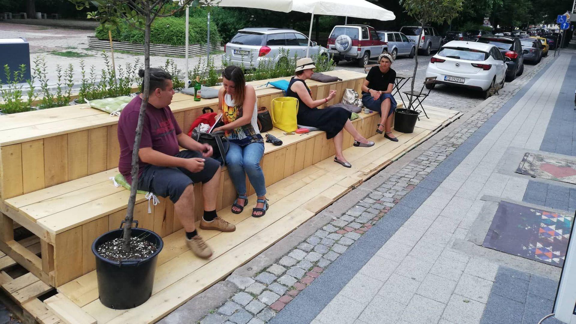 PARK(ing) Day отново променя Пловдив
