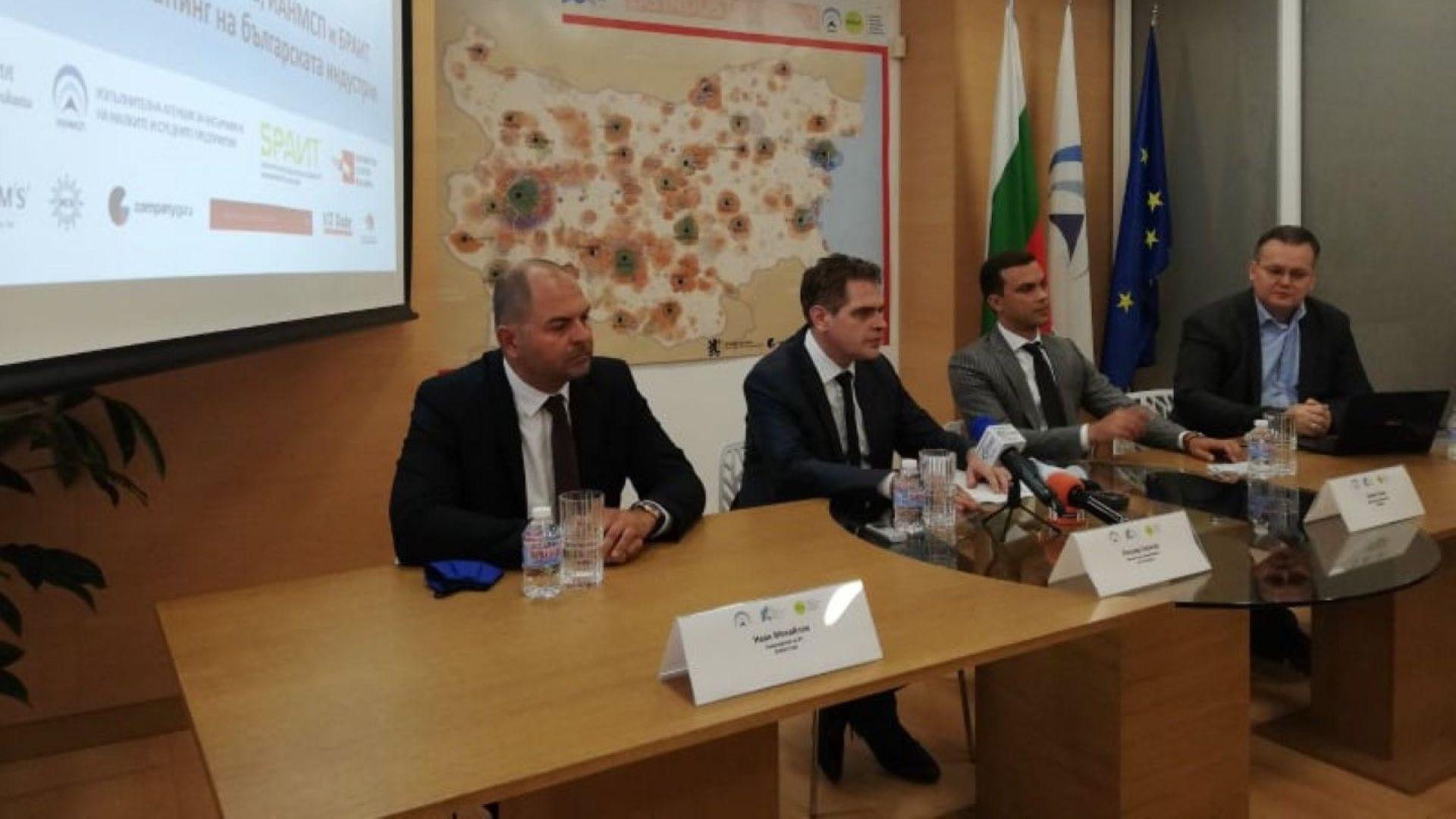 Започна първото картографиране на българската индустрия
