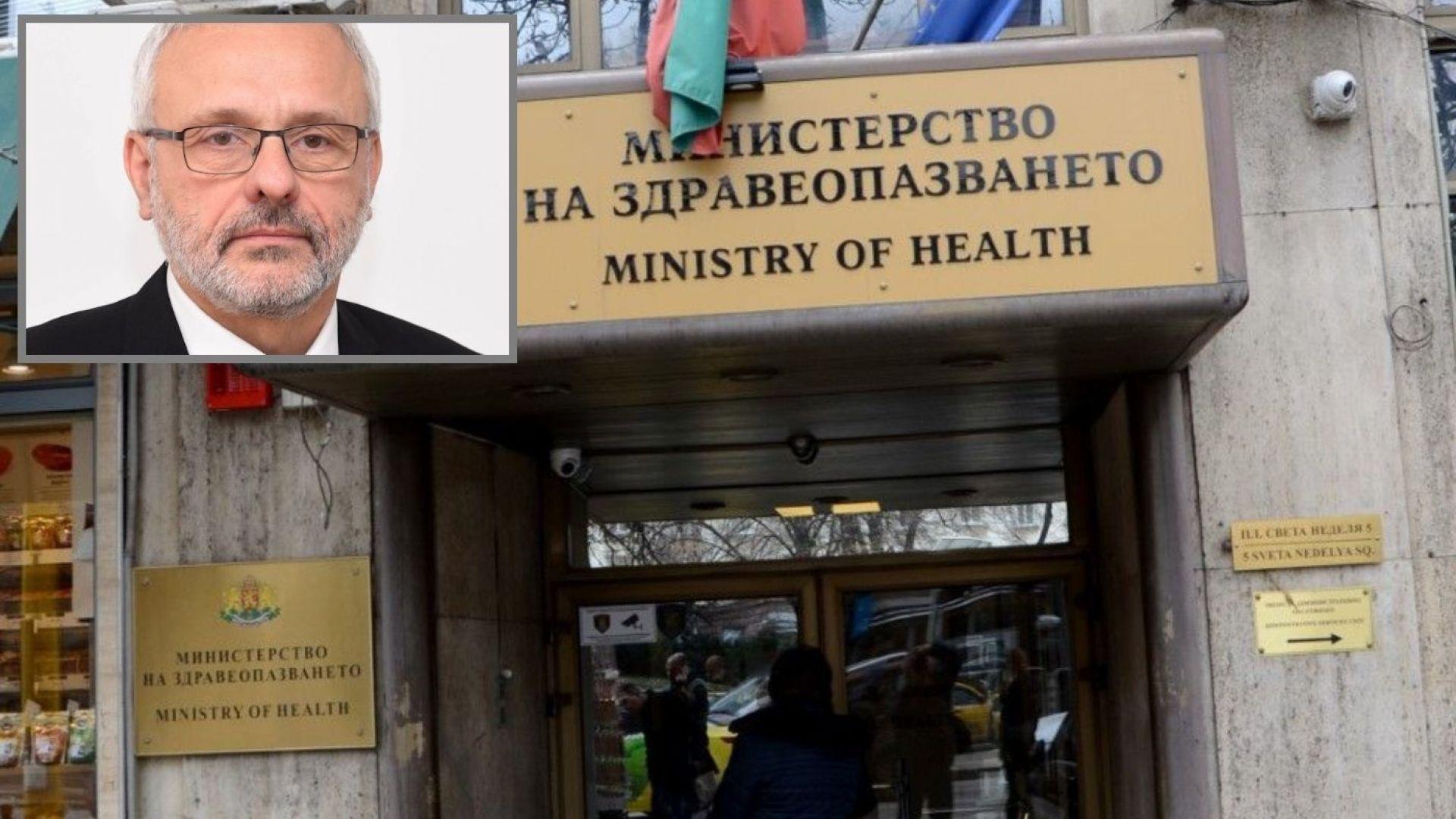 """Уволненият шеф на Медицинския надзор твърди, че е махнат по донос на """"Мазератито"""""""