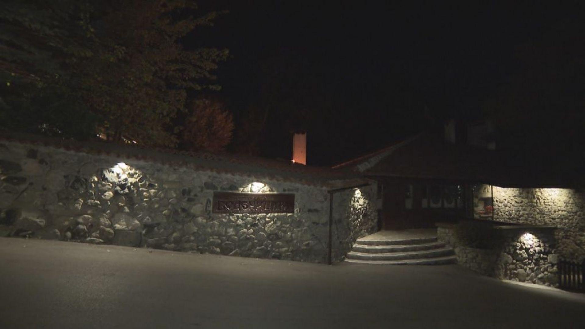 Шест институции на проверка в топ ресторант в полите на Витоша