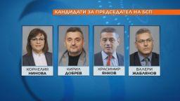 Разединена и под сянката на съмнението: БСП гласува за нов председател
