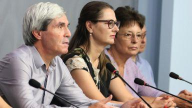 Червената ЦИК с официални резултати: Корнелия Нинова остава председател на БСП
