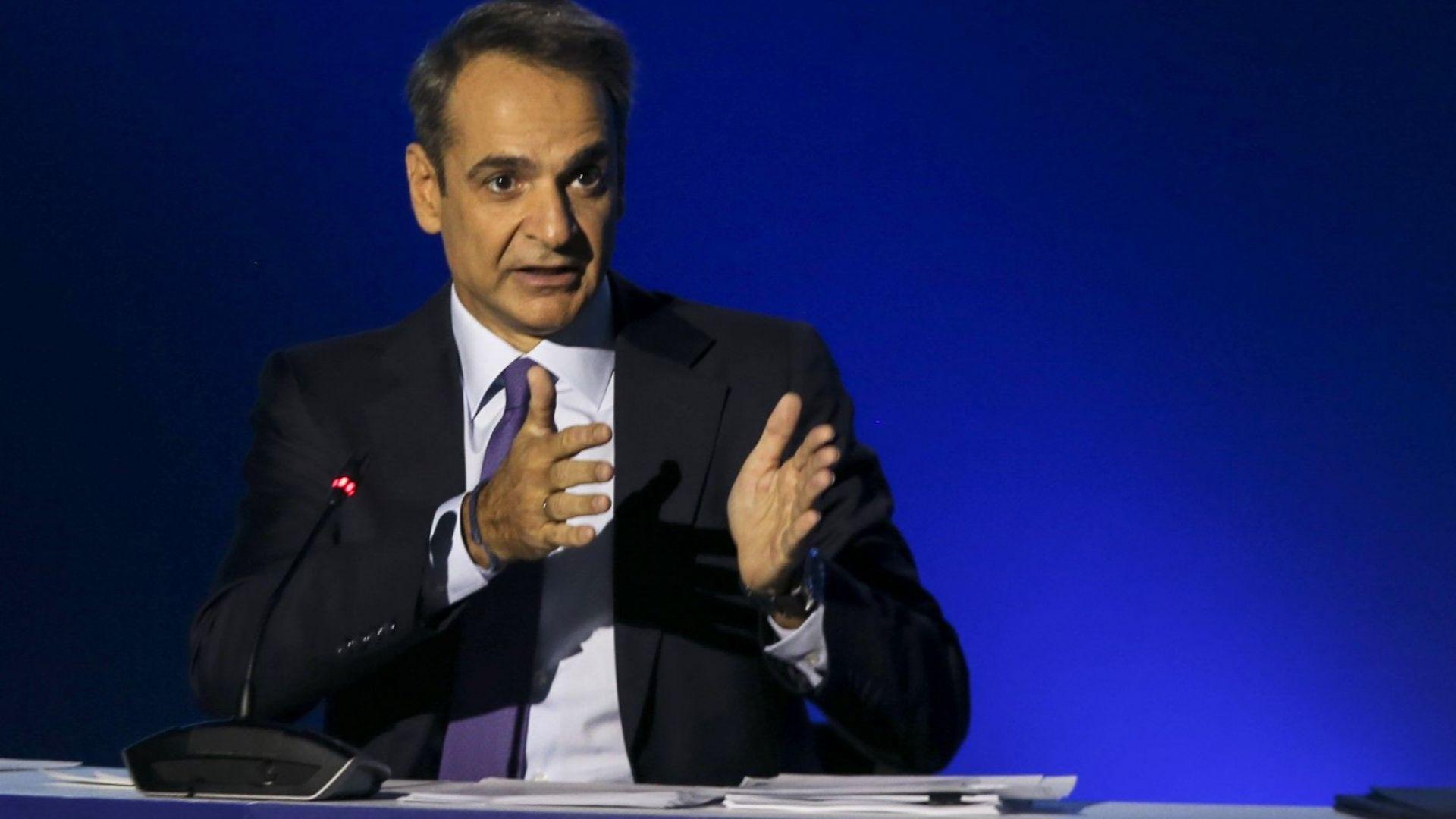 Гръцкото правителство обяви нов пакет от мерки за 2,5 млрд. евро