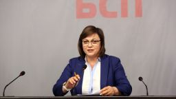БСП сезира главния прокурор за изнесените факти във ВиК сектора от министър Димитров