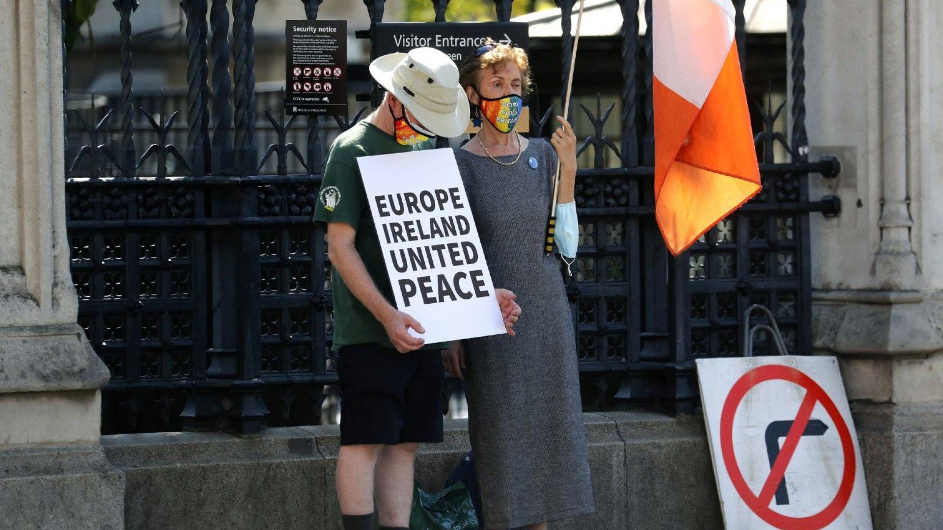 Лондон сложи кръст на сделката с ЕС, като зачеркна Ирландския протокол